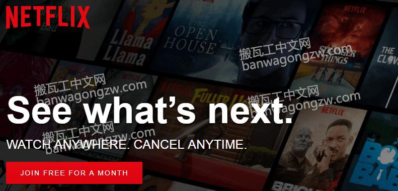 利用搬瓦工 VPS 在国内看 Netflix(奈飞),无视地区限制