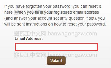 搬瓦工重置密码时邮件链接打不开的解决办法