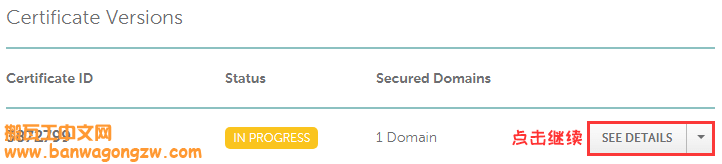 网站 LNMP 环境下 COMODO SSL 付费证书的购买及申请教程