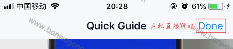 iPhone/iPad 使用 Termius 应用连接并管理搬瓦工教程