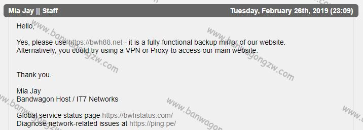 [动态] 搬瓦工打不开或无法访问,官方启用最新域名 bwh88.net