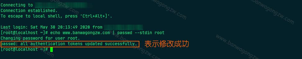 搬瓦工默认密码太难记?搬瓦工 VPS 自定义修改 SSH root 密码教程