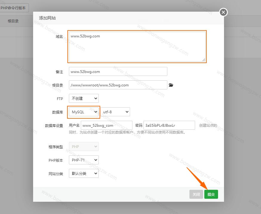 搬瓦工建站教程:使用宝塔面板搭建Typecho网站教程